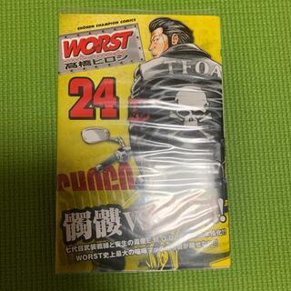 秋田書店 - WORST 24