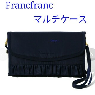 フランフラン(Francfranc)のフランフラン 新品 ヴォヤージュ マルチケース ネイビー 母子手帳 ショルダー(母子手帳ケース)