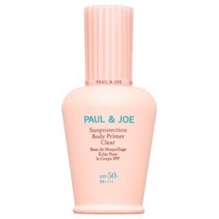 ポールアンドジョー(PAUL & JOE)のPaul & JOE Sunprotection Body primer クリア(日焼け止め/サンオイル)