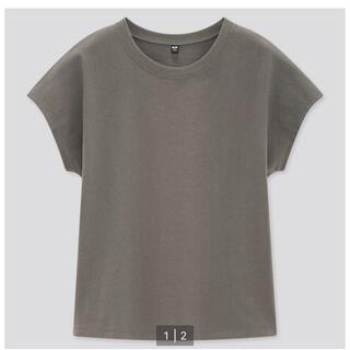 ユニクロ(UNIQLO)の未使用 UNIQLO  コットンリラックスフレンチスリーブT 半袖 M (Tシャツ(半袖/袖なし))