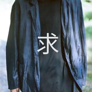コモリ(COMOLI)の求)comoli コモリ シルク ジャケット パンツ セットアップ(セットアップ)