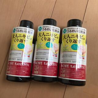 イシザワケンキュウジョ(石澤研究所)のアクネバリア 薬用プロテクトローション 3本(化粧水/ローション)