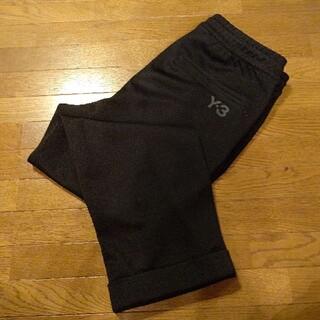 ワイスリー(Y-3)のY-3 スウェットパンツ トラックパンツ yojiyamamoto adidas(その他)