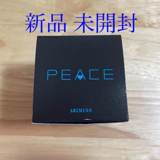 アリミノ(ARIMINO)の【新品】アリミノ ピース フリーズキープワックス(80g)(ヘアワックス/ヘアクリーム)