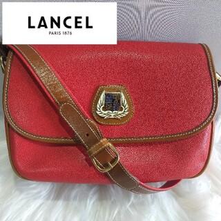 ランセル(LANCEL)のLancel ランセル レザーショルダーバック(ショルダーバッグ)