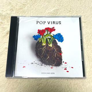 星野源 『POP VIRUS』帯付き(ポップス/ロック(邦楽))