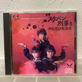 【レア】スケバン刑事 CD♪(テレビドラマサントラ)