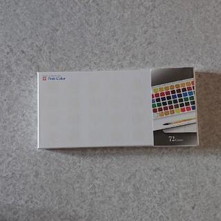 サクラクレパス(サクラクレパス)の新品 サクラクレパス 固形水彩 プチカラー 72色セット(絵の具/ポスターカラー)