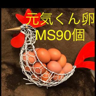 元気90(料理/グルメ)
