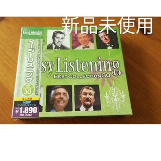 Easy Listening  BEST COLLECTION30(映画音楽)
