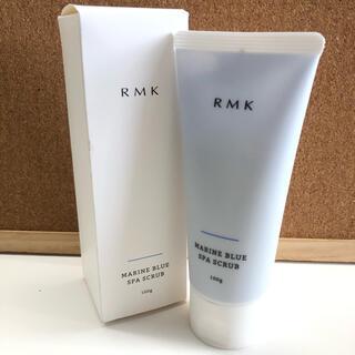 アールエムケー(RMK)のRMK マリンブルー スパ スクラブ (洗顔料)