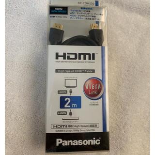 パナソニック(Panasonic)のPanasonic HDMIケーブル(映像用ケーブル)