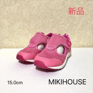 ミキハウス(mikihouse)のMIKIHOUSE ミキハウス サンダル ピンク 15cm(サンダル)