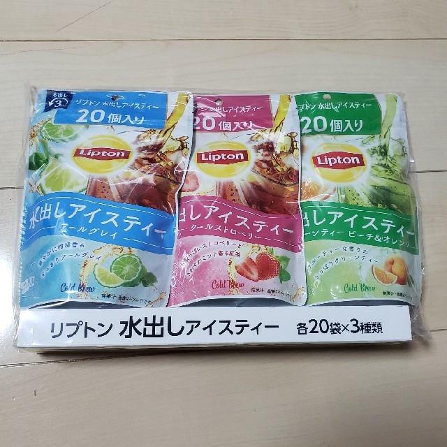 コストコ(コストコ)のリプトン 水だしアイスティーセット 食品/飲料/酒の飲料(茶)の商品写真