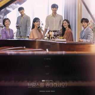 韓国ドラマ ブラームスは好きですかost(テレビドラマサントラ)