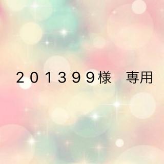 西松屋 - エアークッション バスチェア