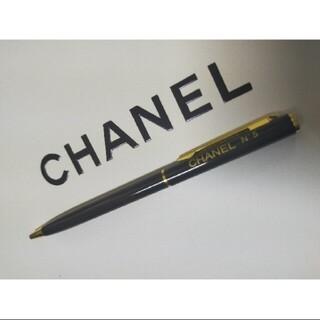 CHANEL - ボールペン シャネルノベルティ