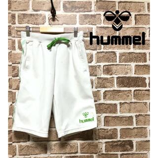 ヒュンメル(hummel)の【人気】❤Hummel❤ ヒュンメル ジャージ 半ズボン 白 ハーパン 春 夏(ウェア)