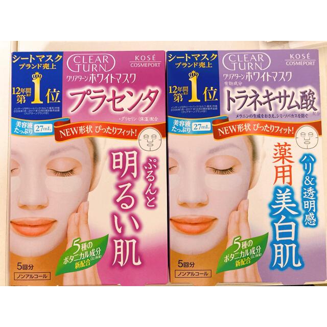 KOSE COSMEPORT(コーセーコスメポート)の新品 クリアターン プラセンタ マスク コスメ/美容のスキンケア/基礎化粧品(パック/フェイスマスク)の商品写真