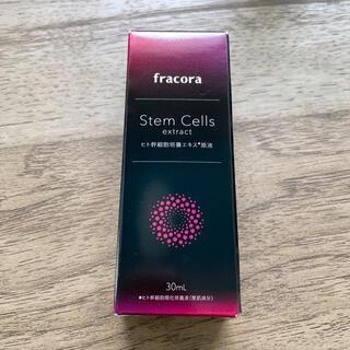 【2個セット】フラコラ ヒト幹細胞培養エキス原液 30ml(美容液)