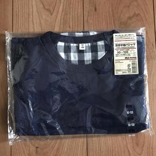 ムジルシリョウヒン(MUJI (無印良品))の新品 無印良品 涼感半袖パジャマ ネイビー 90センチ 100センチ(パジャマ)