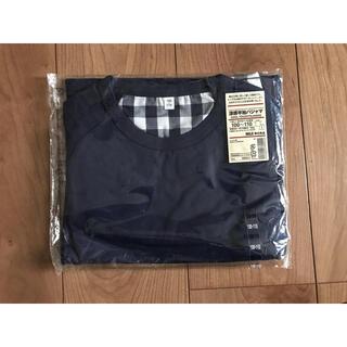 ムジルシリョウヒン(MUJI (無印良品))の新品 無印良品 半袖涼感パジャマ ネイビー 100センチ 110センチ(パジャマ)