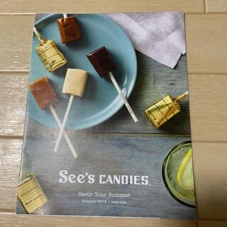 アメリカンチョコレート冊子(料理/グルメ)