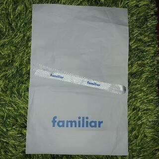 familiar - ファミリア 袋 リボン