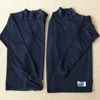 SSK - 野球用アンダーシャツ 2枚セット