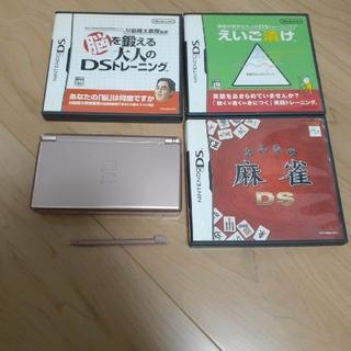 ニンテンドーDS(ニンテンドーDS)のニンテンドーDS 本体 Nintendo DS ソフト まとめ売り(携帯用ゲーム機本体)