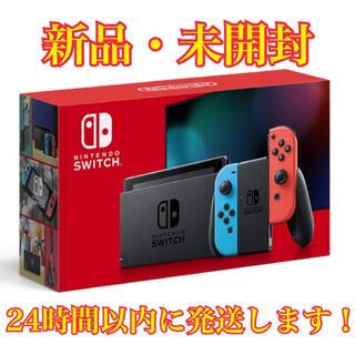ニンテンドースイッチ(Nintendo Switch)の新品★ニンテンドー 新型スイッチ 本体 Nintendo Switch 新モデル(家庭用ゲーム機本体)