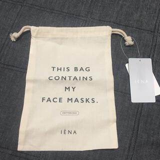 イエナ(IENA)の巾着ポーチ(ポーチ)