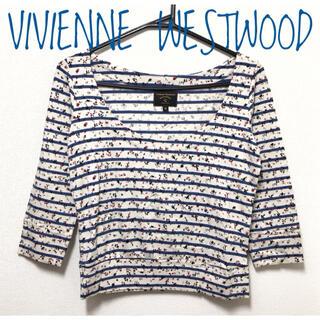 Vivienne Westwood - ヴィヴィアンウエストウッド【美品】ボーダー×小花柄 七分袖 カットソー