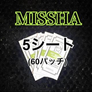 ミシャ(MISSHA)のミシャ ニキビパッチ ★  アンチトラブルパッチ 5シート(その他)