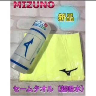 MIZUNO - MIZUNO ミズノ 水泳 セームタオル イエロー