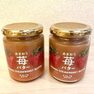 カルディ(KALDI)のKALDI カルディ あまおう苺バター 2個セット(缶詰/瓶詰)