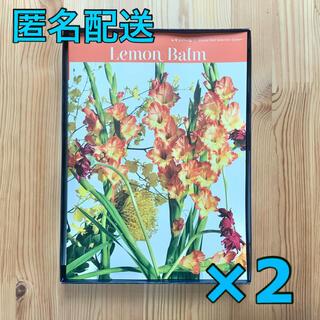 カタログギフト Mistral レモンバーム ×2セット(ショッピング)
