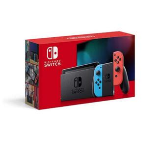 ニンテンドースイッチ(Nintendo Switch)の【新品未使用】ニンテンドースイッチ 新型 24台セット 早い者勝ち!⑧(家庭用ゲーム機本体)