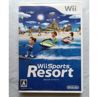 ウィー(Wii)のWii Sports Resort ディスク ケース(家庭用ゲームソフト)