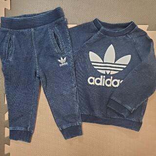 アディダス(adidas)のデニム セットアップ(パンツ)