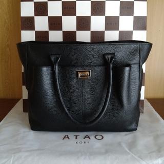 アタオ(ATAO)の《極美品》アタオ ウイークデー ウィークデー 黒(トートバッグ)