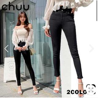 dholic - チュー chuu -5kg Jeans vol.136