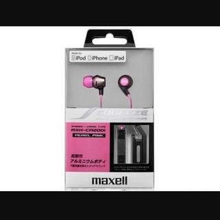 マクセル(maxell)のカナル型イヤホン iPod/iPhone/iPad用 MXH-CA200I(ヘッドフォン/イヤフォン)