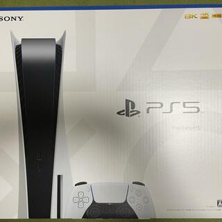 PS5 PlayStation5 本体 CFI-1000A01 新品 未使用(家庭用ゲーム機本体)