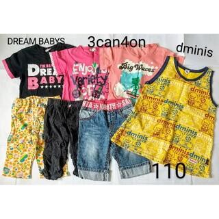 サンカンシオン(3can4on)の110cm 夏物 6着 3can4on/dminis/DREAM BABYS含む(Tシャツ/カットソー)