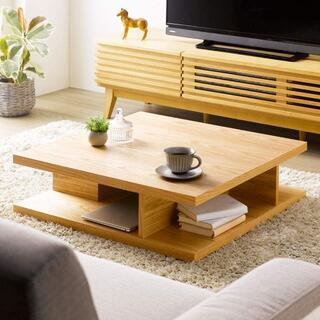 木製センターテーブル ナチュラル色 ローテーブル/ちゃぶ台/590(ローテーブル)