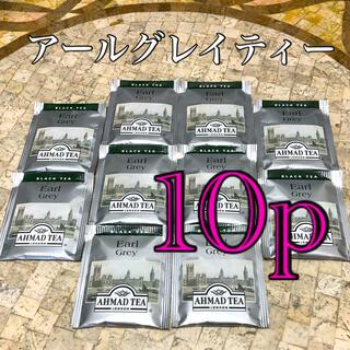 【英国】紅茶 アールグレイティー☆ティーパック10p☆アイスティーにもおすすめ!(茶)