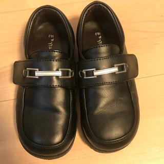 ニシマツヤ(西松屋)の子ども靴(フォーマルシューズ)