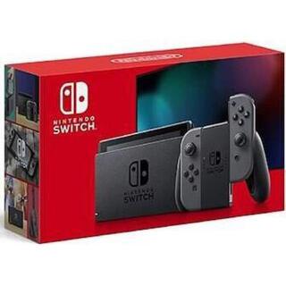 ニンテンドースイッチ(Nintendo Switch)のニンテンドースイッチ ドックのみ(家庭用ゲーム機本体)