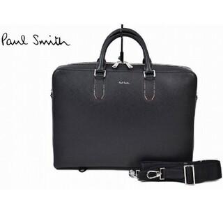 ポールスミス(Paul Smith)のマルチストライプハンドル 2way  レザー ビジネスバッグ ブリーフケース(ビジネスバッグ)